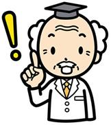 http://child-study.com/wp/wp-content/uploads/2020/04/hakase_kime.jpg